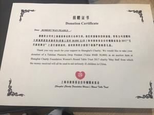 Bal de charité à Shanghai